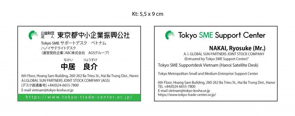 18.9 card tokyo sme-01