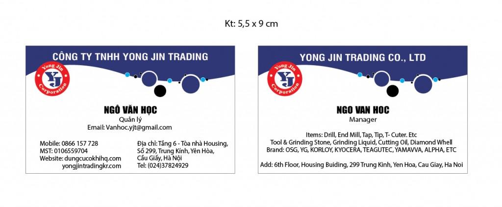 23.10 card yong jin-01