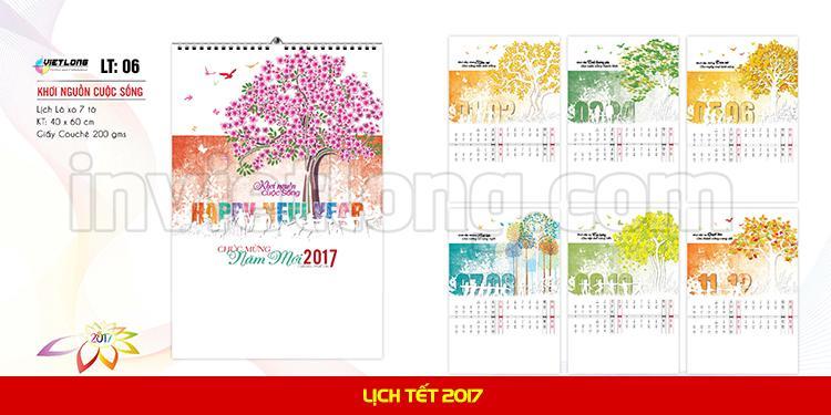 LICH-TET-06_1471493000