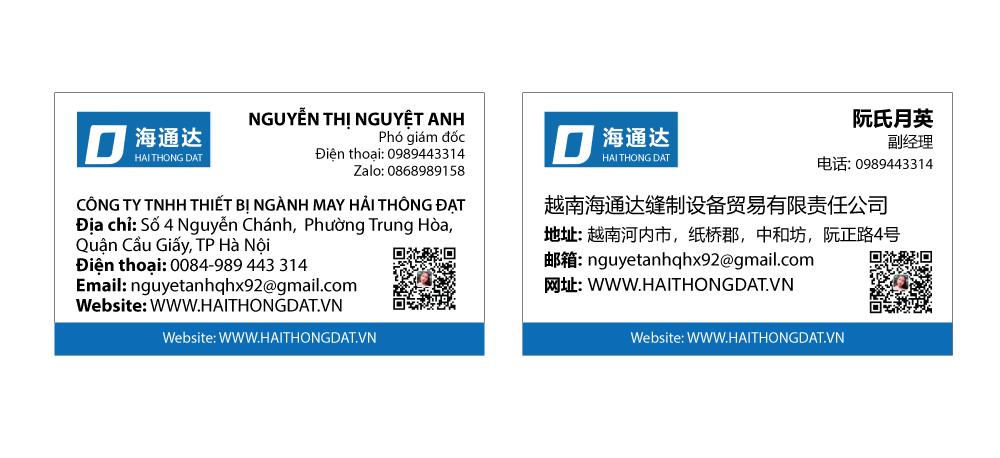 card-hai-thong-dat-04