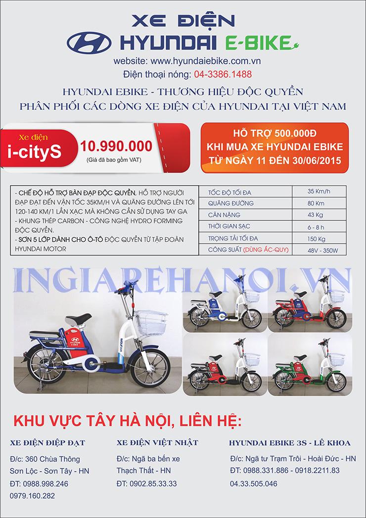 Mẫu tờ rơi xe đạp điện Hyundai Ebike